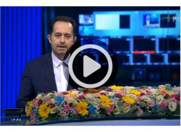 پخش گزارش از شرکت سنجش افزار آسیا در شبکه یک صدا و سیما
